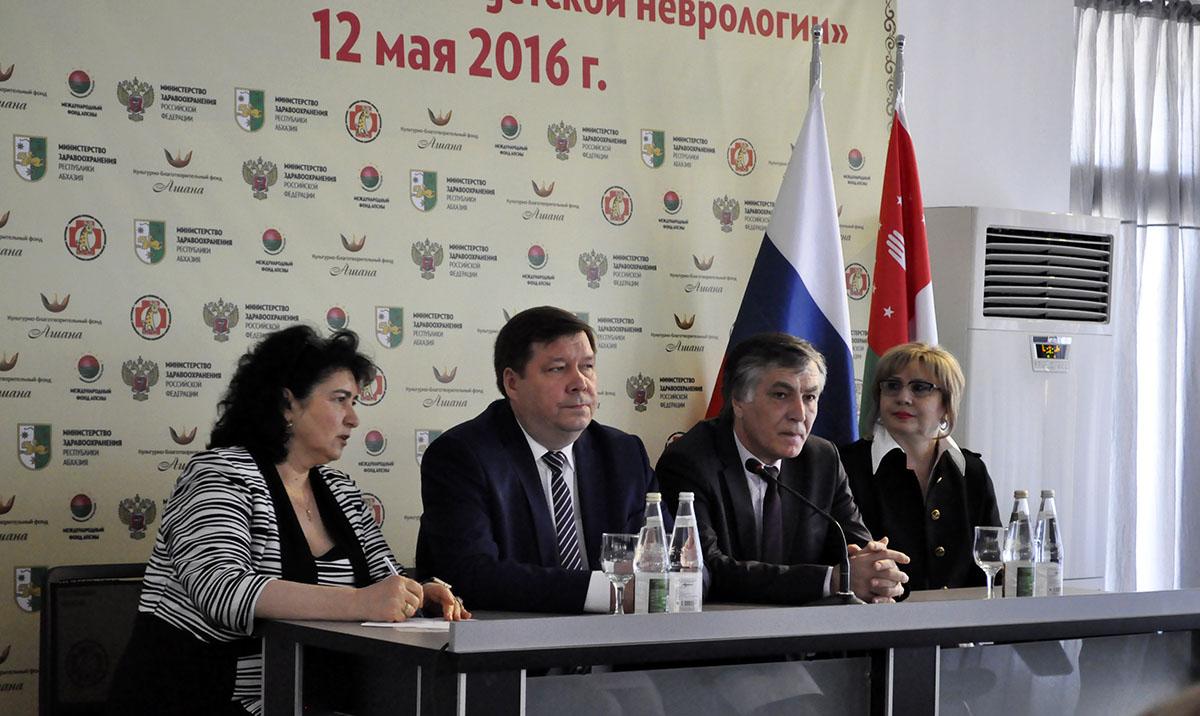 Татиана Батышева, Анатоли Гәлин, Анзор Гоов, Ада Абыхәҧҳа