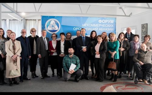 Embedded thumbnail for Полная версия видеоролика о деятельности Ассоциации некоммерческих организаций Абхазии.