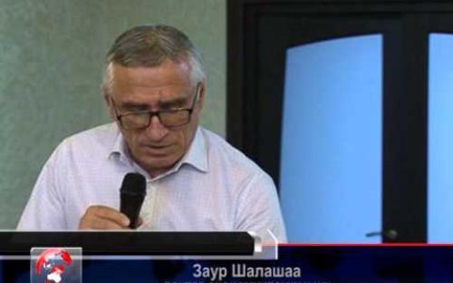 Embedded thumbnail for «Международный Фонд Апсны» проводит круглый стол на тему: «Абхазия в контексте современных Российско-Турецких Отношений».