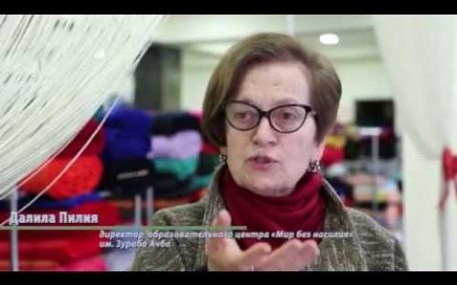 Embedded thumbnail for Видеоролик об Ассоциации некоммерческих организаций Абхазии