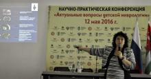 Урыстәылатәи Афедерациа ахәыҷтәы реабилитолог хада Татиана Батышева