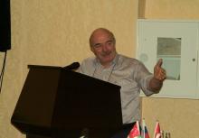 Выступление Октая Чкотуа, члена правления Фонда Апсны