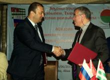 Подписание Меморандума с Президентом Центра Политических Исследований Анкары, Чевикезом И.