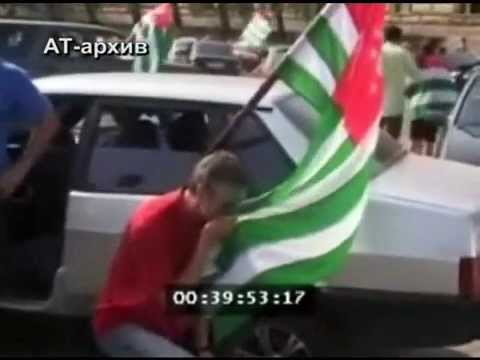 Embedded thumbnail for August 26th – Day of recognition of independence of Abkhazia.
