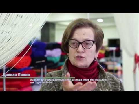 Embedded thumbnail for فيديو عن رابطة المنظمات الخيرية في أبخازيا